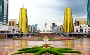 goud kazachstan