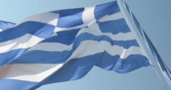 griekenland vaag